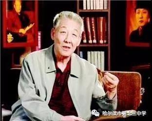 哈尔滨市第十三中学校48届毕业生孙家栋被授予中华人民共和国国家勋章