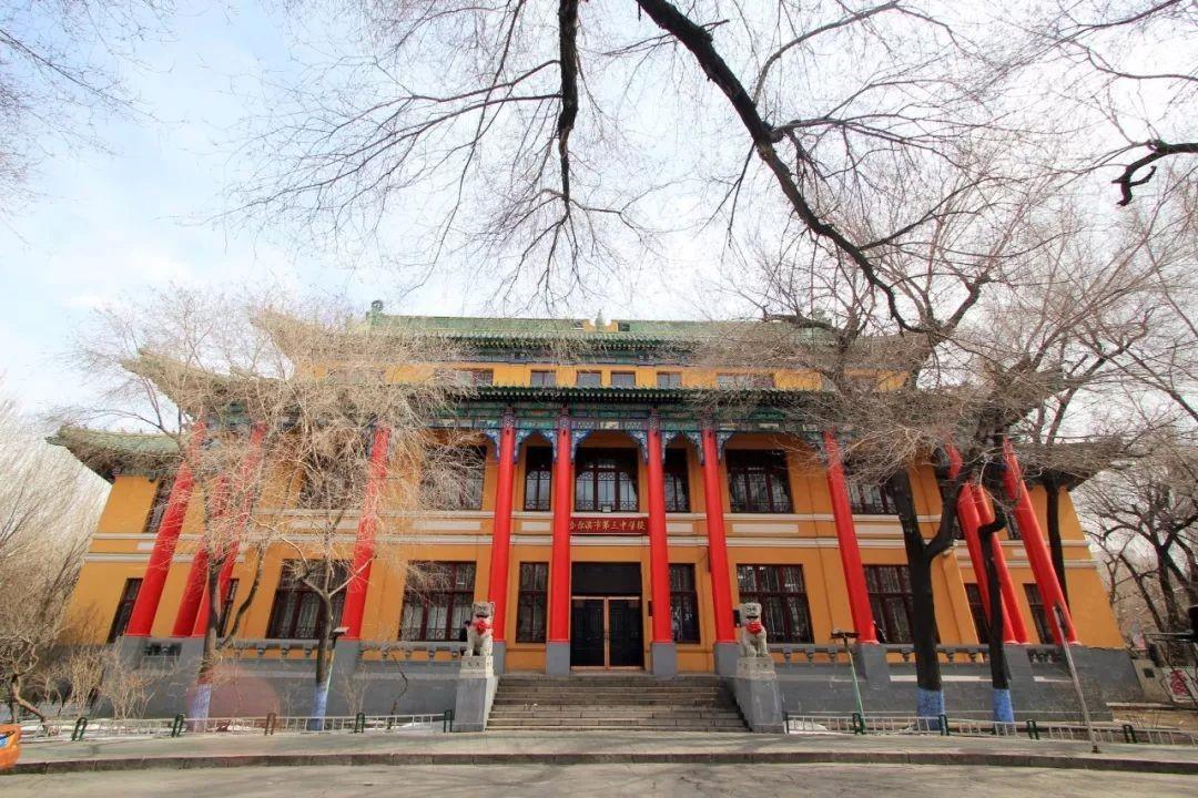 黑龙江多地中小学校2021年春季开学时间确定
